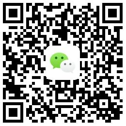 湖北普通专升本网微信交流群