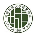 武汉城市学院专升本