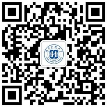 湖北民族大学财务处缴费二维码