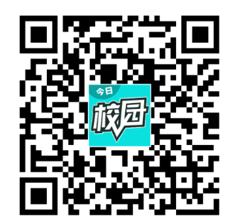 汉江师范学院专升本校园APP