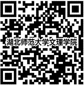 湖北师范大学文理学院专升本缴费通道