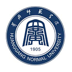 <strong>黄冈师范学院</strong>
